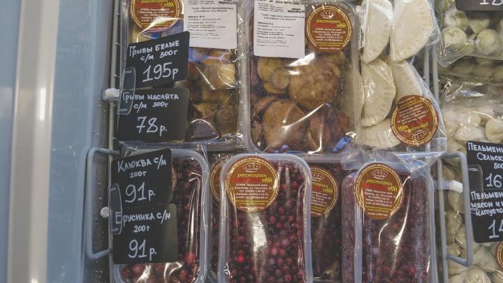Владелец кудымкарского ресторана «Национальный» открыл в Перми магазин коми-пермяцких продуктов