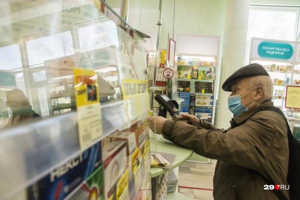 По информации Минздрава, перебои с лекарствами начались в октябре
