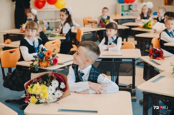 На дистанционке могут остаться дети и из начальных классов