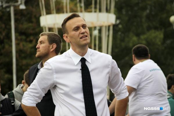 Алексей Навальный возвращался в Москву