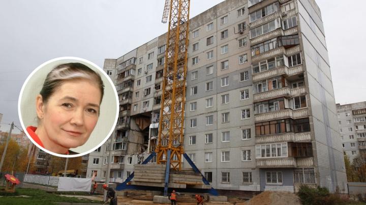«Главное — исключить человека»: в Госдуме задумались о последствиях взрыва в ярославской многоэтажке