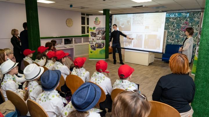 ЛУКОЙЛ-Пермнефтеоргсинтез пригласил школьников Перми к участию в конкурсе экологических проектов