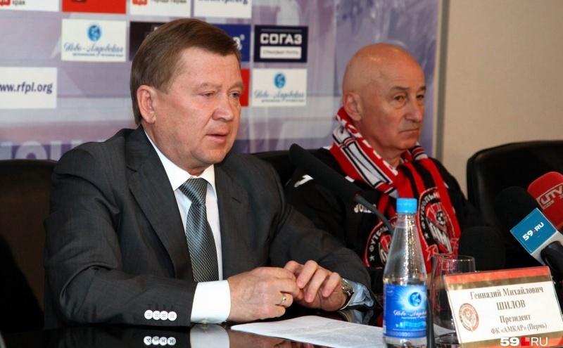 Пермскому ЖФК «Звезда 2005» грозит банкротство из-за долга бывшему владельцу «Амкара»