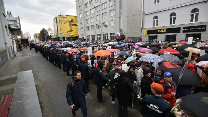В Екатеринбурге отменили акцию «Бессмертный полк»