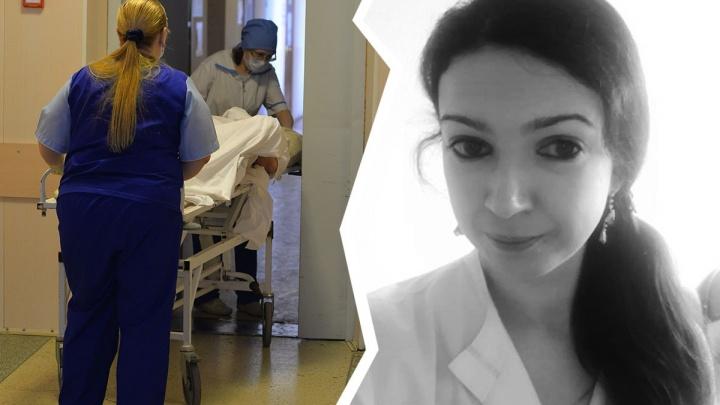 В женской консультации скончалась беременная екатеринбурженка. Родственники винят врачей