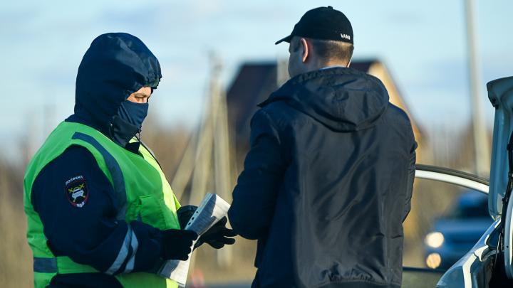 Пермяку назначили штраф в 20 тысяч рублей за то, что он подвез знакомую в период коронавируса