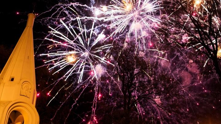 «Из-за них Новый год не в радость»: ярославцы предложили запретить фейерверки