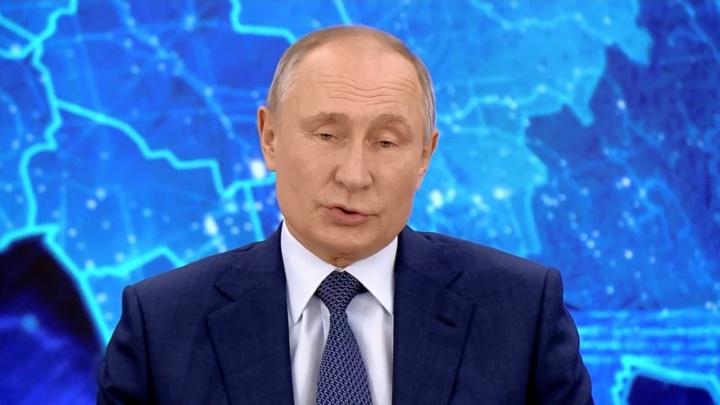 «По деревьям, что ли, лазить»: Путин упомянул на пресс-конференции проблему омского тиктокера