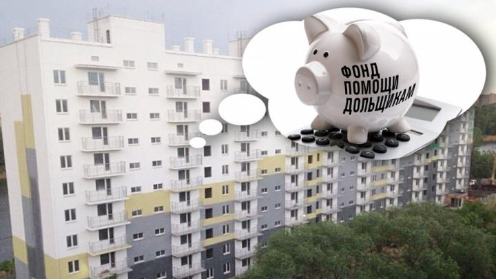 Приняты решения по восьми проблемным домам Челябинска и Копейска, строящимся с участием дольщиков