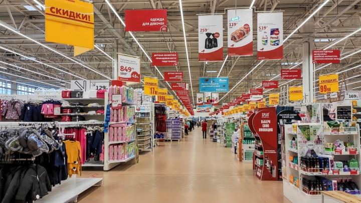 Как не прогадать на скидках: советы Роспотребнадзора и NN.RU ко Дню шопинга