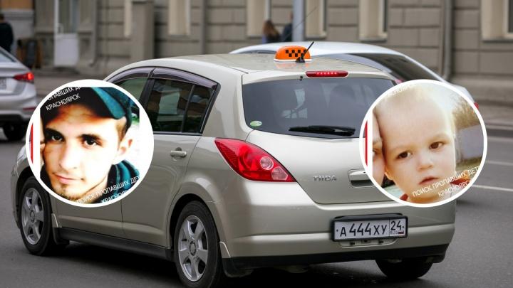 В Красноярске мужчина увез пасынка после ссоры с его мамой. Оба пропали без вести
