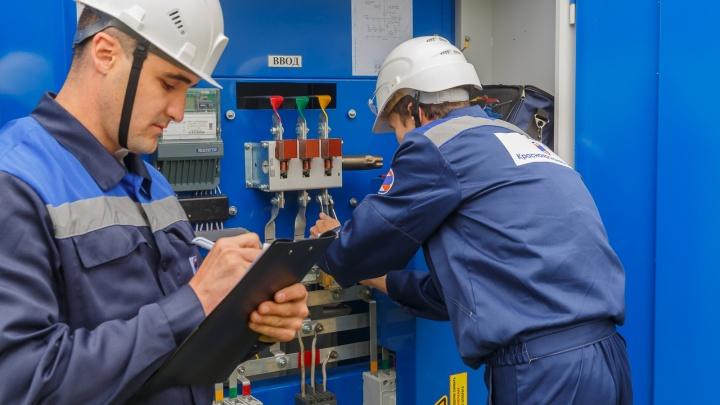 Красноярскэнергосбыту исполнилось 15 лет: как компании удалось построить энергетическую империю