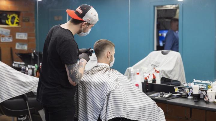 Тюменские парикмахеры попросили губернатора разрешить им работать в пандемию