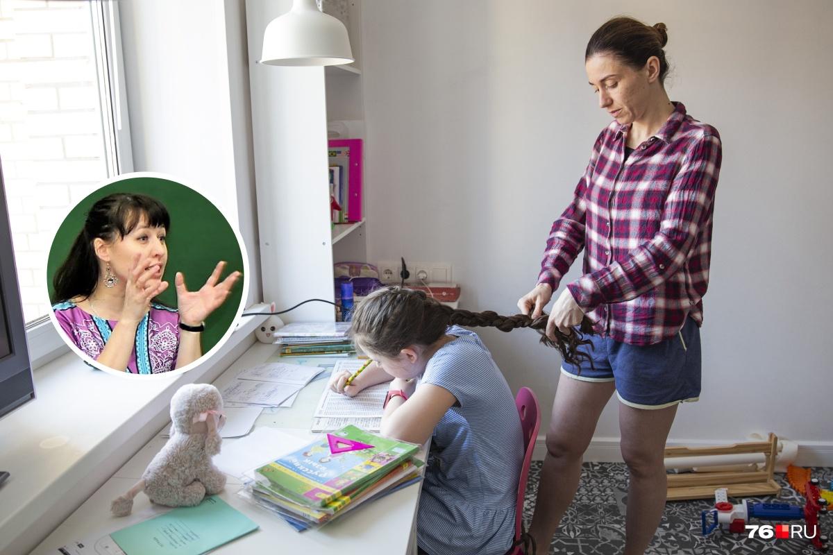компетенцию мама учитель прикольные картинки тацинского