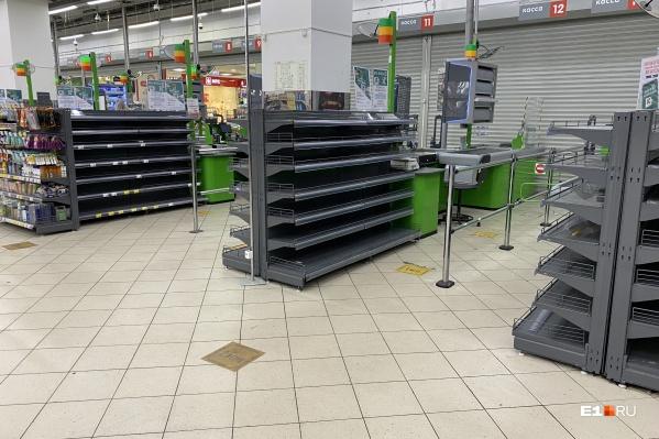 Магазин «Карусель» должен закрыться до декабря
