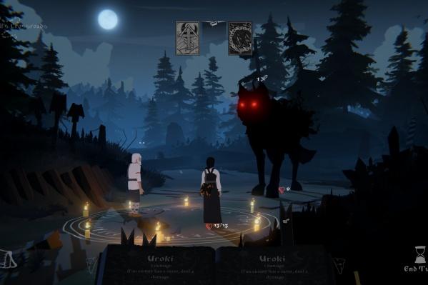 В игре герои встречаются с мистическими существами