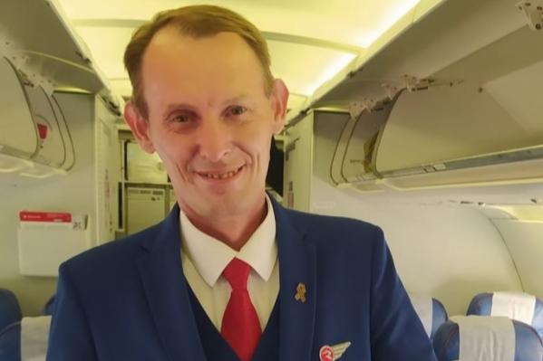 Стюард авиакомпании «Россия» не растерялся и нашел, куда направить энергию малыша