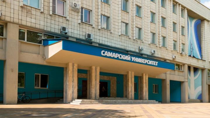 Самарский университет отправил сотрудников на дистанционку