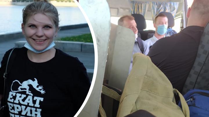 В Казани спецназ задержал главу уральского антикоррупционного центра Екатерину Петрову