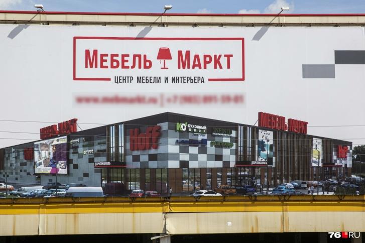 Новый торговый центр совсем скоро откроется