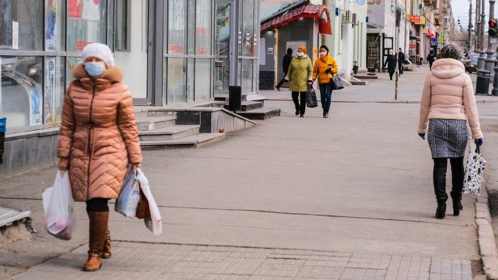 Оперштаб: в Прикамье продлили режим самоизоляции для жителей старше 65 лет