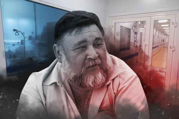 Андрей Зубков даже не пытался лечиться своими силами