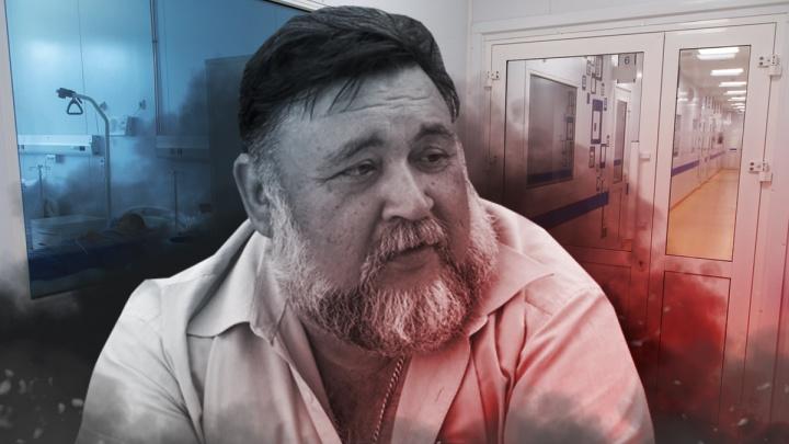 «Понимал, что сам уже не справится»: известный реаниматолог за две недели сгорел от коронавируса