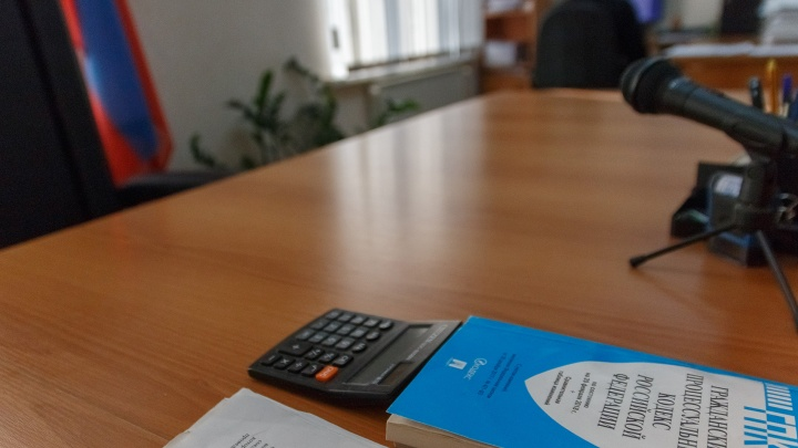 В Самарской области мужчина пытался продать 32 килограмма ртути