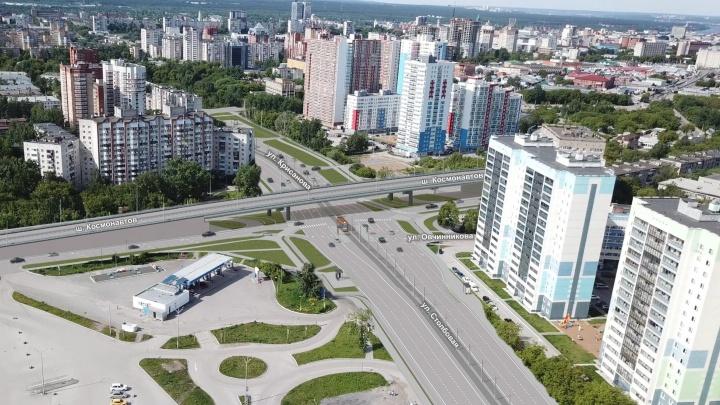 Власти Перми показали, как будет выглядеть улица Крисанова после реконструкции