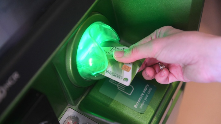Телефонные мошенники отрабатывают на пенсионерах новую схему кражи денег с карт