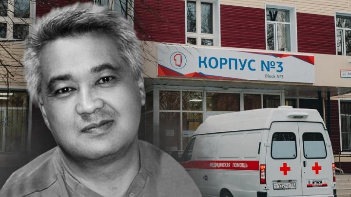 Главврач тюменской больницы объяснил, почему «у нерусских больше всего летальных исходов» от COVID-19