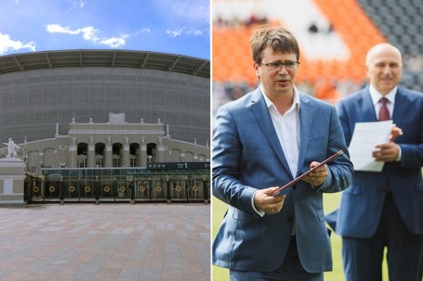 Евгений Нохрин теперь возглавляет«Екатеринбург Арену»