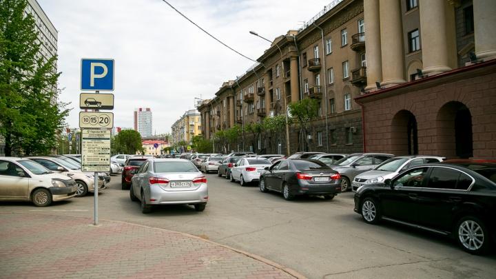 В центре Красноярска несколько парковок сделают платными