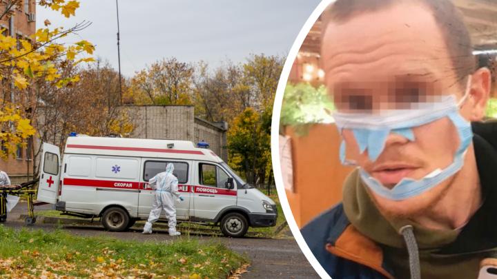 Антирекорд по заболевшим и скандал из-за маски: что случилось в Ярославской области за сутки. Коротко