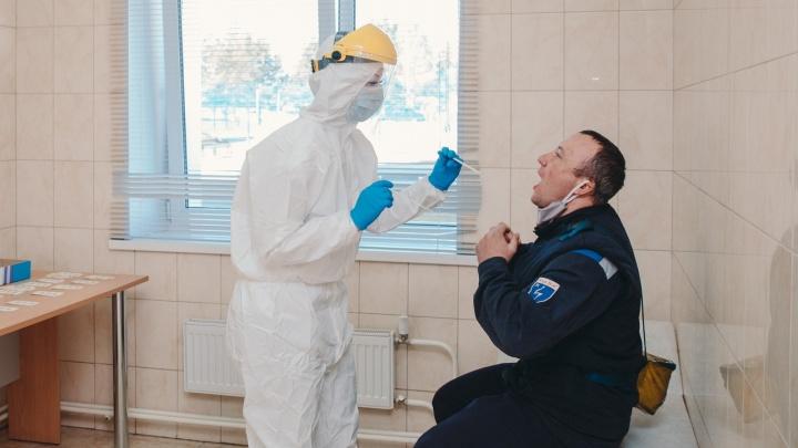 Более двух тысяч сотрудников Антипинского НПЗ проверят на наличие коронавирусной инфекции