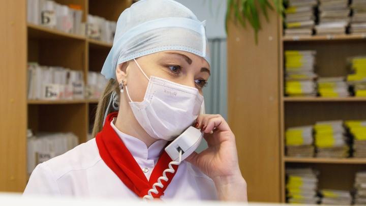 Оперштаб региона: в Архангельской области наблюдают 973 пациентов. Коронавирус выявлен у 14 человек