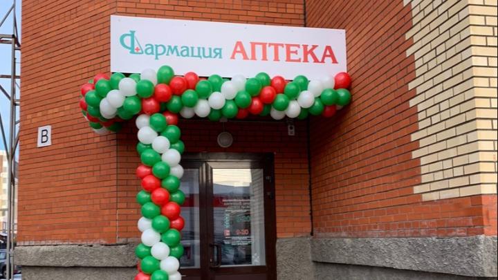 Экс-сотрудника «Фармации» обвиняют в хищении 400 тысяч рублей