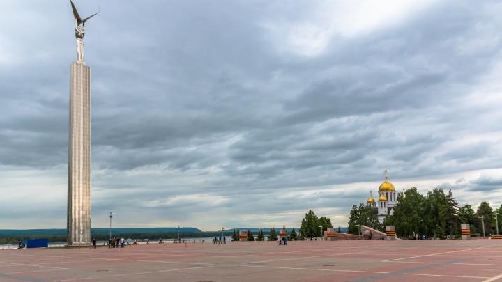 В Самарской области похолодает до +3 °C