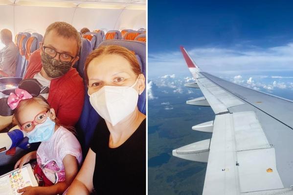 Путь из Европы в Сибирь занял три дня и две ночи, потому что Сухаревы выбирали дневные перелёты. На фото — семья Сухаревых