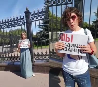 Активисты вышли на пикет в поддержку задержанного юриста «Стоп ГОКа»