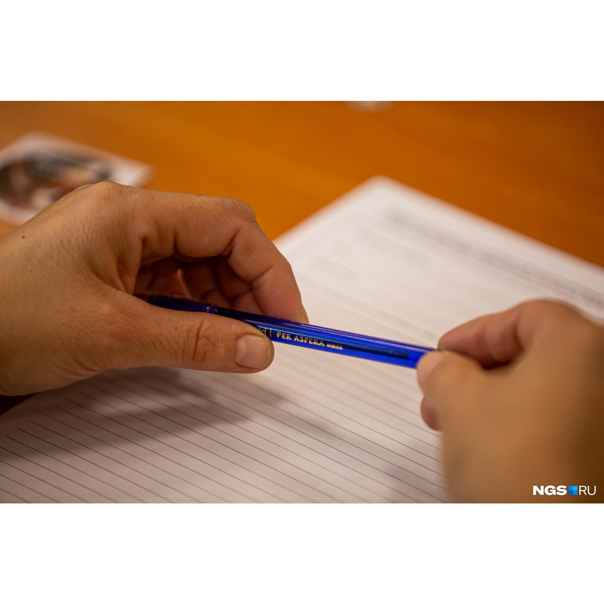 Тем, кто решил написать диктант, выдали ручки, на которых написана первая часть латинской фразы «через тернии — к звездам». У каждой из них свой индивидуальный номер
