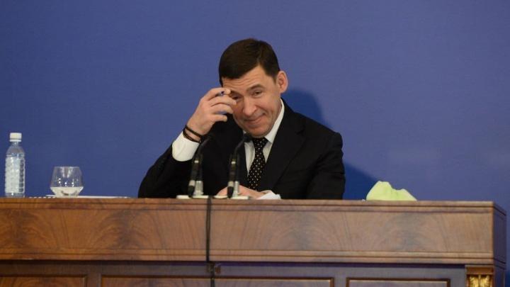 Про локдаун, возвращение в Тюмень и вторую ветку метро: главные заявления Куйвашева на итоговой пресс-конференции