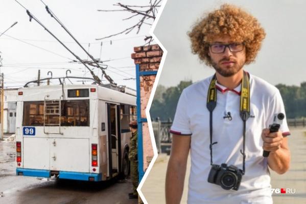 Известный блогер Илья Варламов не прошёл мимо истории с ярославским электротранспортом