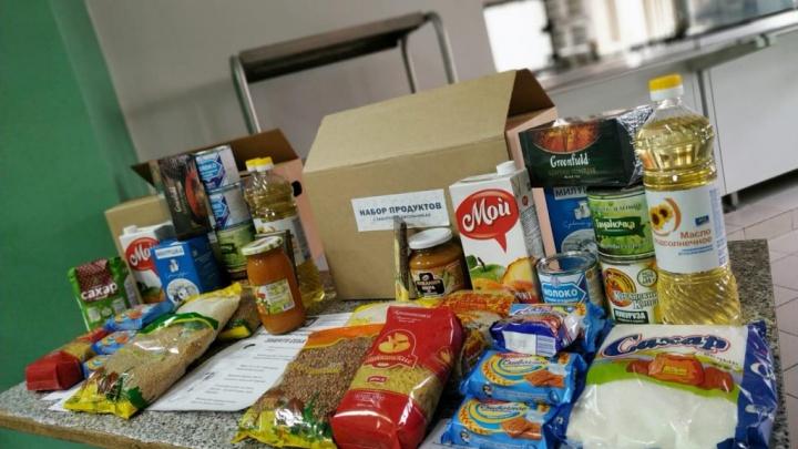 Ростовским школьникам начали выдавать майские продуктовые наборы. Рассказываем, как их получить