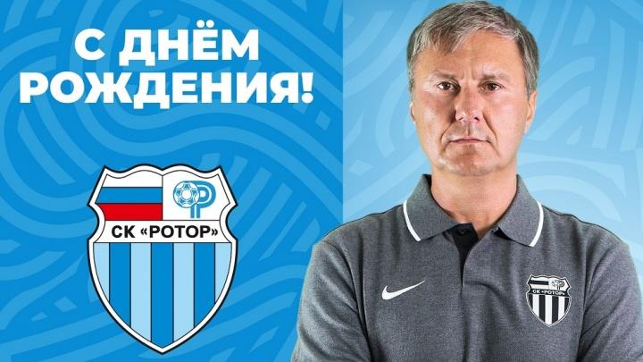 «Не знал, куда идет»: фанаты «Ротора» в день рождения Хацкевича предложили бойкотировать следующий матч