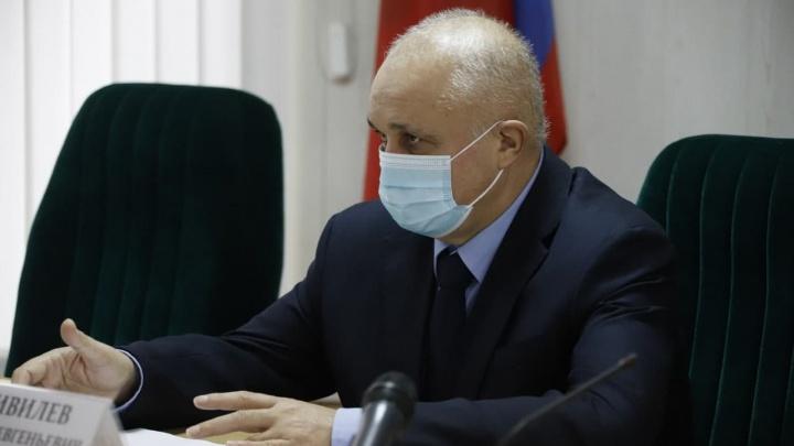 Власти Кузбасса обсудили работу больниц в новогодние праздники из-за COVID-19