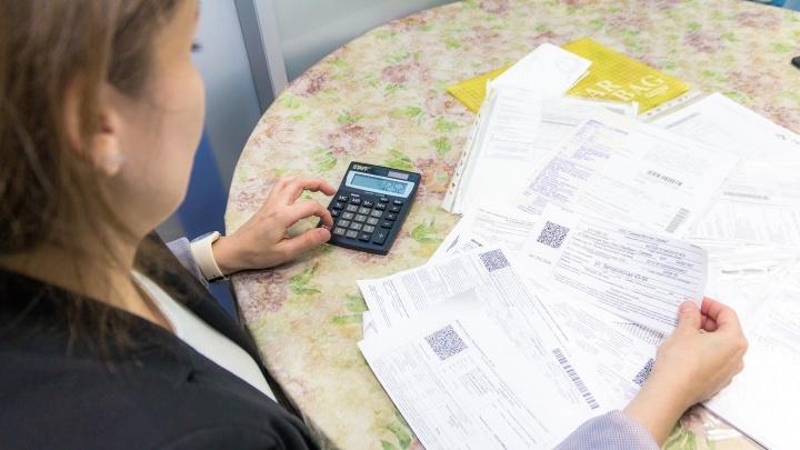 Осталось 1,5 миллиарда рублей: Фонд капремонта собрал с самарцев долги через суд
