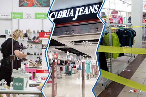 Многие владельцы отделов одежды и обуви не выдержали и открыли магазины для посетителей