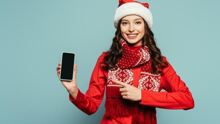 Пермяки смогут выиграть смартфон от «Ситилинк»