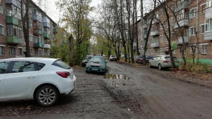 В Ярославле из-за конфликта автослесаря и полицейского произошла ночная драка